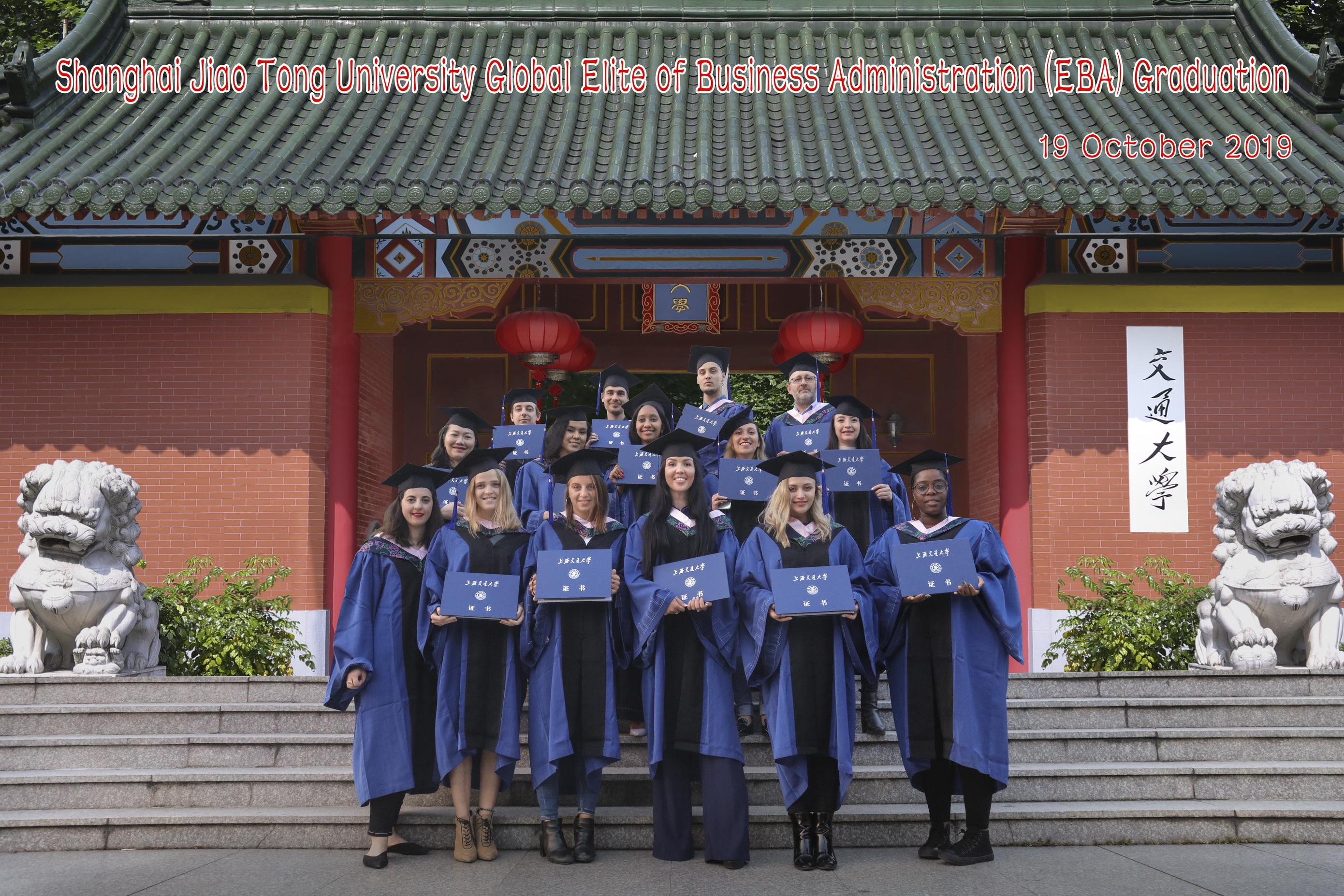 Shanghai Jiaotong University Global EBA