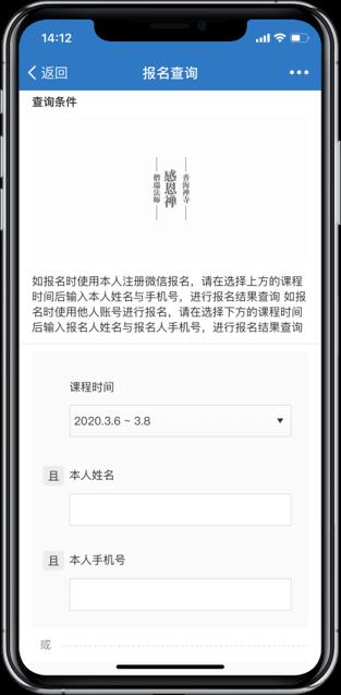xianghaichansi 4