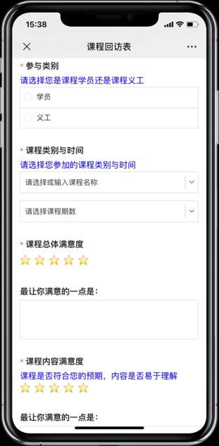 xianghaichansi 5