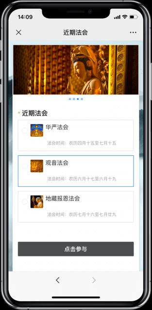 xianghaichansi 6