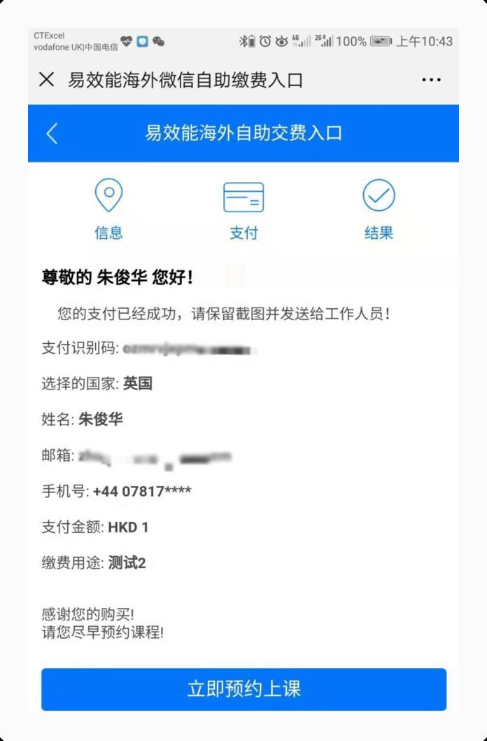yixiaoneng 5