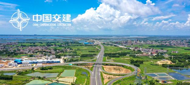 zhongguojiaojian