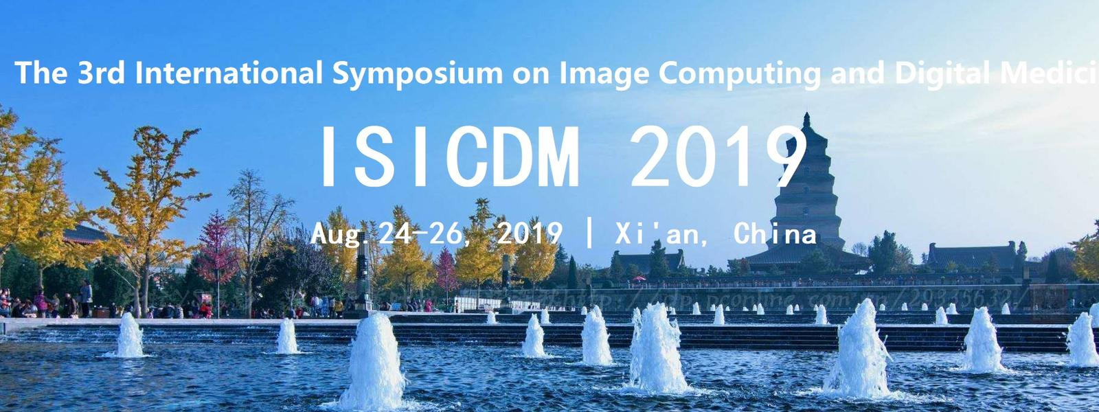 ISICDM 2019.jpg