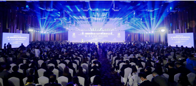2019全域旅游互聯網智慧生態高峰論壇(WTIIESF)暨頒獎盛典