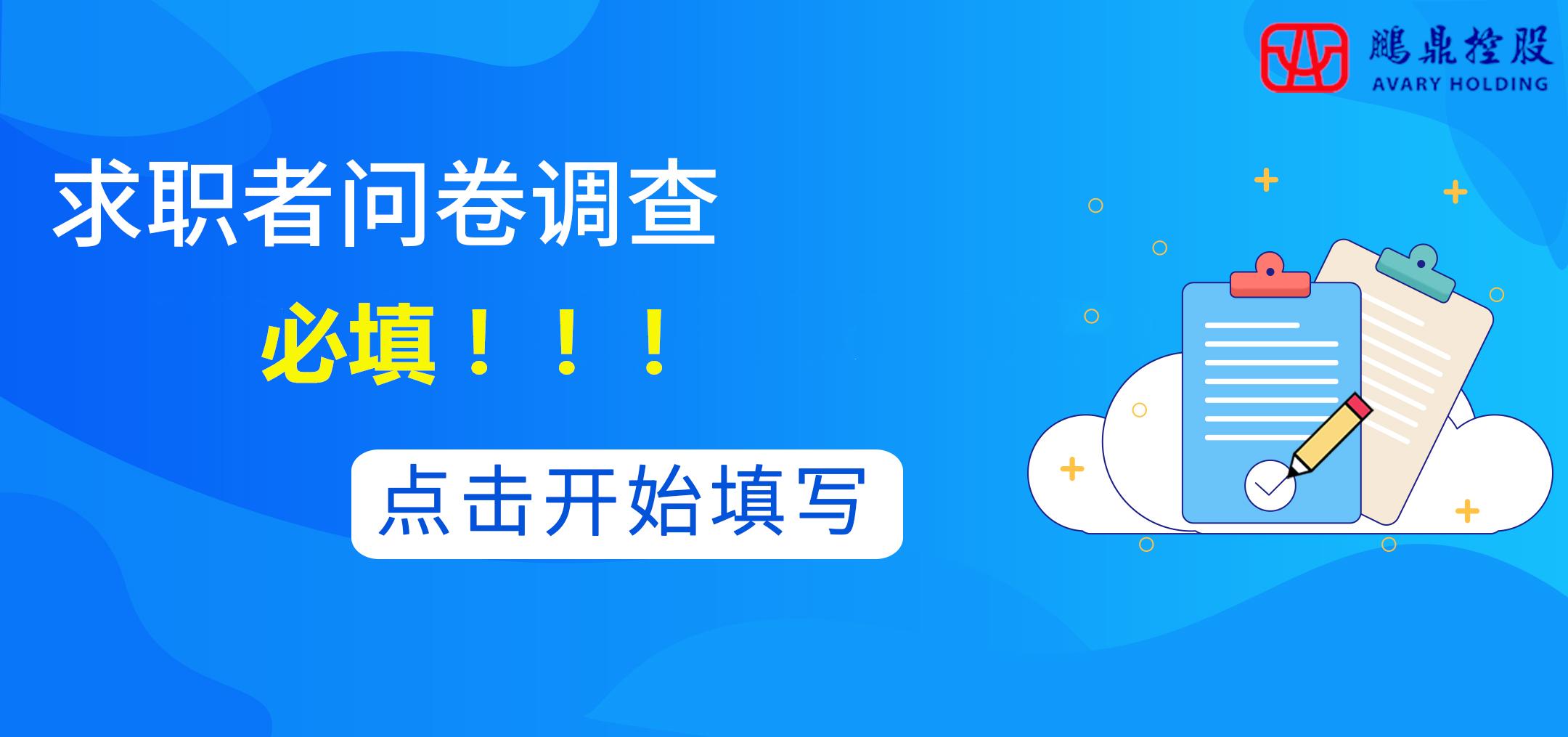 鹏鼎控股深圳园区,限时推荐3000元大礼,延期至3月17日!-FOXZM