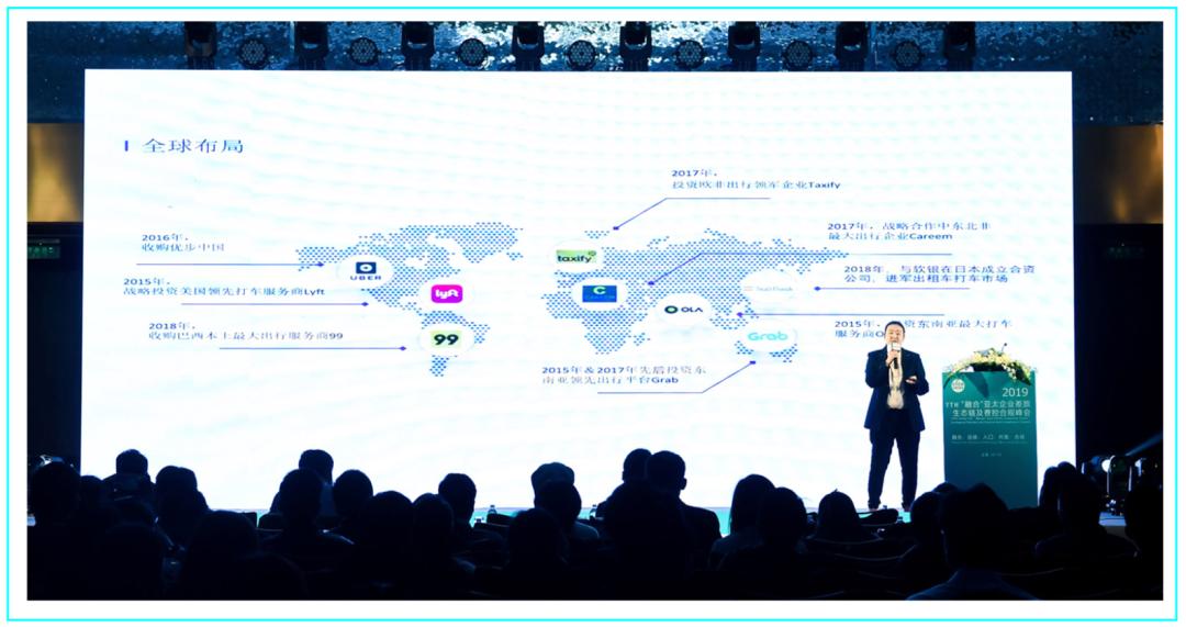 CTCS CHINA 中国企业费用合规管理论坛暨第八届中国企业差旅费控合规峰会